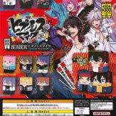 BOXBOX ヒプノシスマイク −Division Rap Battle-(40個入り)