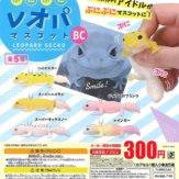 ぷにぷにレオパマスコットBC(40個入り)