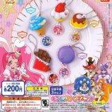キラキラ☆プリキュアアラモード キラルンスイーツマスコット(50個入り)