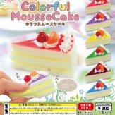 カラフルムースケーキ(40個入り)