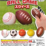 ボールゲームスクイーズ(50個入り)