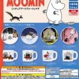 ムーミン ミニチュアアートプレート&マグ(50個入り)
