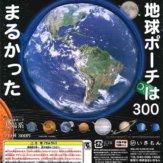 サイエンステクニカラー 天体観測ポーチ太陽系スペシャルアソート(40個入り)