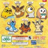 ポケットモンスター ポケモンラバーマスコット9(40個入り)