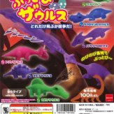 ぶっとびザウルス(100個入り)