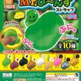 Mr.び~んずストラップ(50個入り)