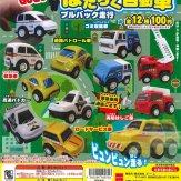 GOGO はたらく自動車(100個入り)