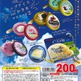 超リアル!ざ・カップアイス&かき氷マスコット2(50個入り)