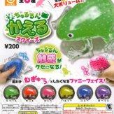 ちゅるちゅるかえるスクイーズ(50個入り)