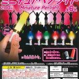 ミニチュアペンライト(50個入り)