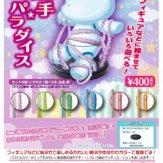 触手☆パラダイス(30個入り)