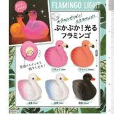 コロコロコレクション ぷかぷか!光るフラミンゴ(50個入り)