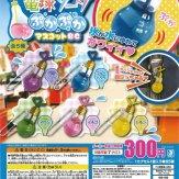 電球ソーダぷかぷかマスコットBC(40個入り)