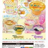 ぷるるんカップinプリン&ゼリーBC(40個入り)