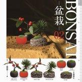 コロコロコレクション BONSAI-盆栽-02(50個入り)