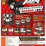BOXBOX TVアニメ「ペルソナ5」(40個入り)