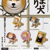 挟まり犬 ボールチェーンマスコット(40個入り)