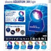 コロコロコレクション 3Dクリアボールライト【海の生物】(40個入り)