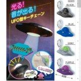 コロコロコレクション 光る!音が出る!UFO型キーチェーン(40個入り)