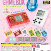 液晶ミニゲーム機 GAME BOX スペシャルアソート(40個入り)