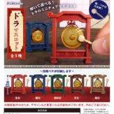 ドラマスコット(50個入り)