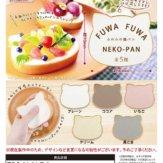 ふわふわ猫パン(40個入り)