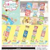 3連お菓子マスコットBC(50個入り)