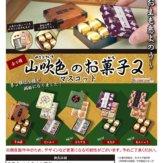 山吹色のお菓子マスコット2(40個入り)