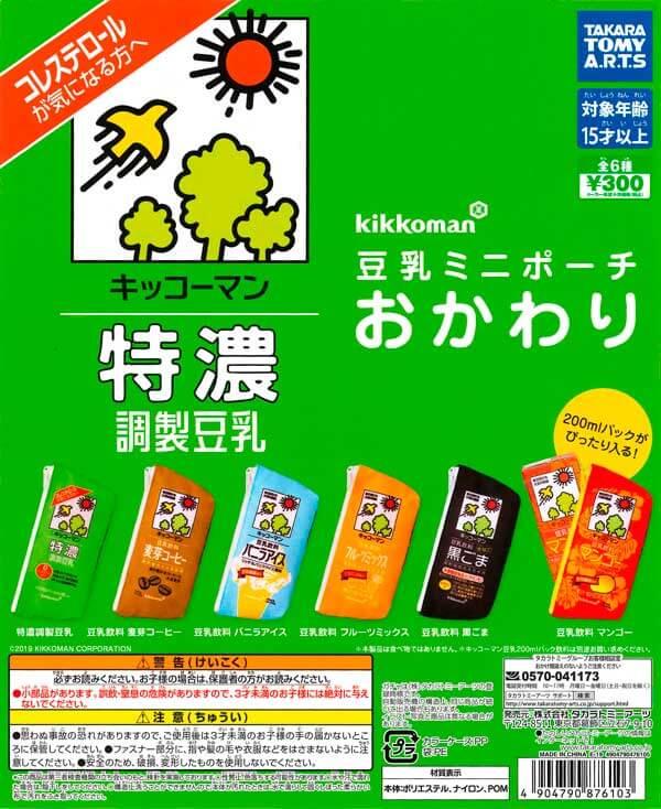 キッコーマン豆乳 豆乳ミニポーチ おかわり(40個入り)