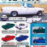 1/64日産サニートラックGB122 コレクション(50個入り)