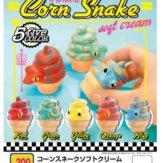 コーンスネークソフトクリーム(40個入り)