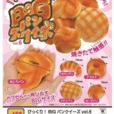 びっくり! BIG パンクイーズ vol.6(30個入り)