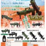 エアーバズーカ砲(40個入り)