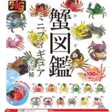 HG蟹図鑑 ミニフィギュア(100個入り)
