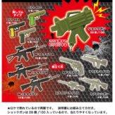 ビリビリショックガン SP(100個入り)