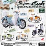 1/32 ホンダスーパーカブコレクション 色替えバージョン(50個入り)