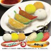 のび~る餃子と中華まん(50個入り)
