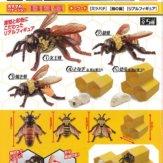 ミツバチ(40個入り)