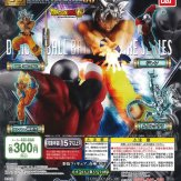 ドラゴンボール超VSドラゴンボール06(40個入り)