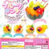 まるごとフルーツポンチマスコットBC(50個入り)