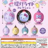 サンリオキャラクターズ 提灯ライトコレクション(40個入り)