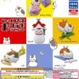 夏目友人帳 ニャンコ先生 折り紙マスコット(50個入り)