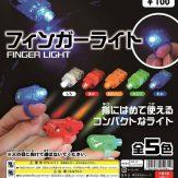 フィンガーライト(100個入り)