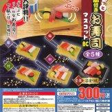 ぷにっと下駄付きお寿司マスコットBC(40個入り)