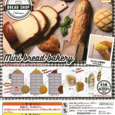 Mini bread bakery(50個入り)