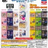 ガチャぶんのいちシリーズ ガチャ2 EZ(50個入り)