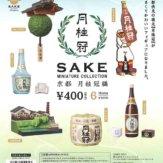 SAKEミニチュアコレクション 京都 月桂冠編(30個入り)