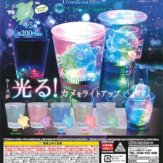 イルミネーションスライミー~タートルアクアリウム~(50個入り)