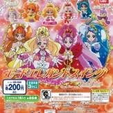 Go!プリンセスプリキュア モードエレガントスィング(50個入り)