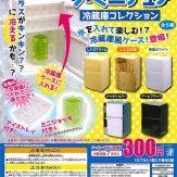 ザ・ミニチュア 冷蔵庫コレクション(40個入り)